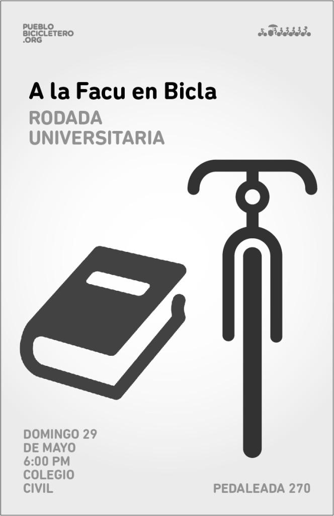 AlaFacu